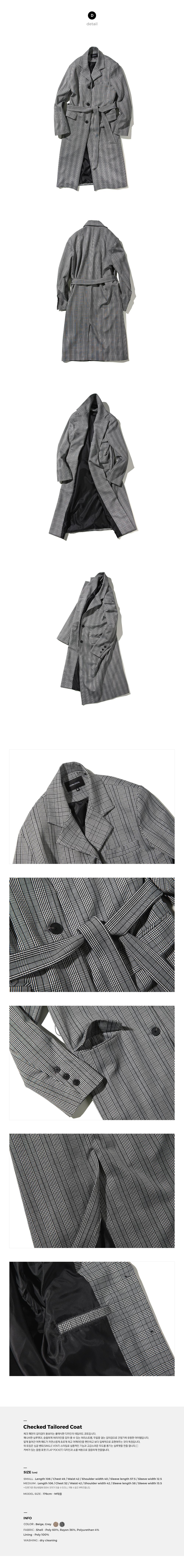 논로컬(NONLOCAL) Checked Tailored Coat - Grey