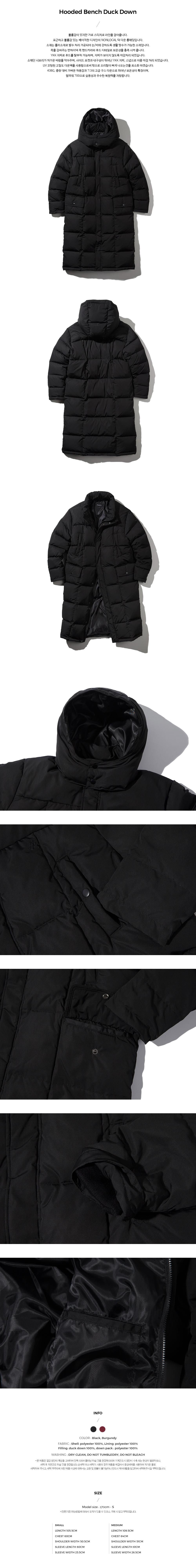 논로컬(NONLOCAL) Hooded Bench Duck Down - Black