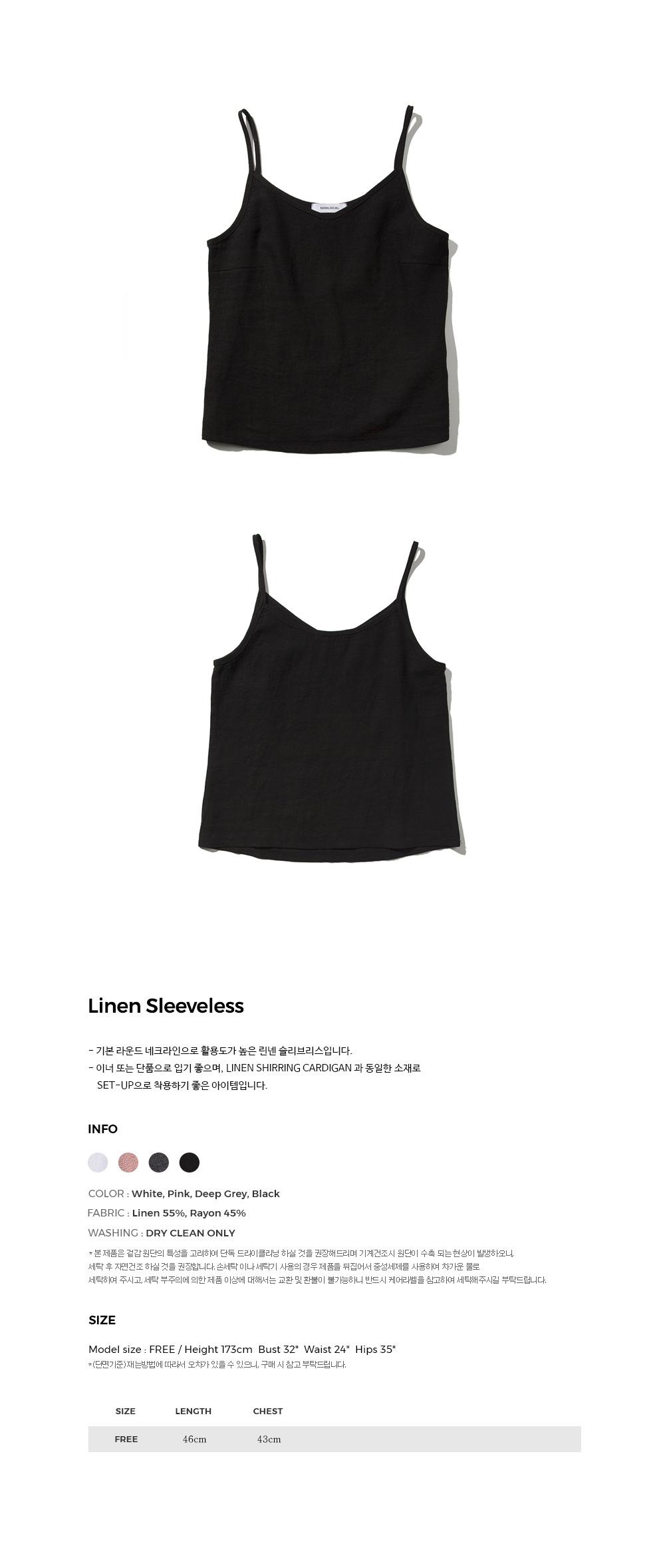 논로컬(NONLOCAL) [4th Re-stock] Linen Sleeveless - Black