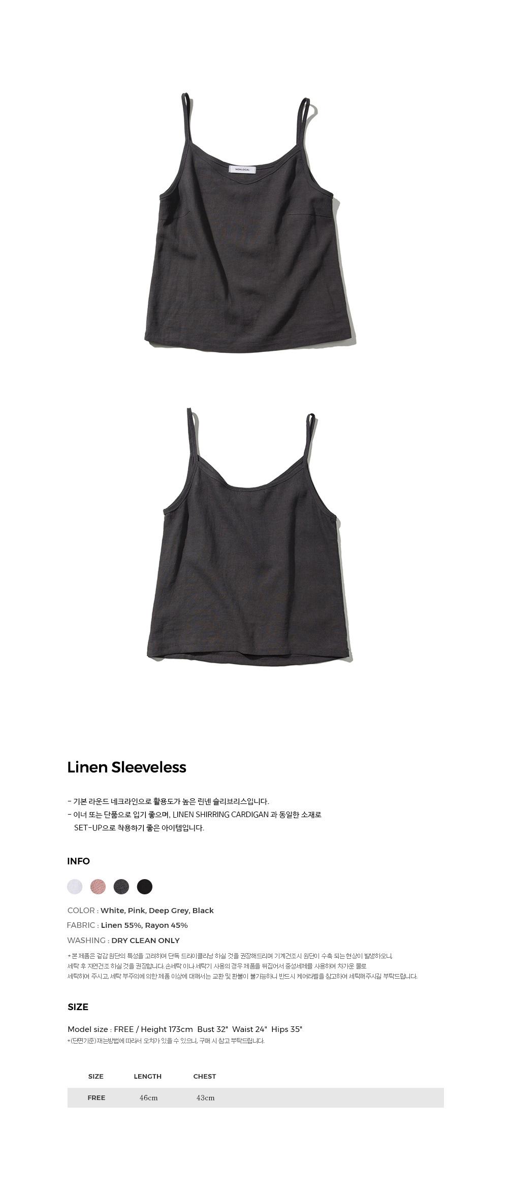 논로컬(NONLOCAL) [4th Re-stock] Linen Sleeveless - Deep Grey