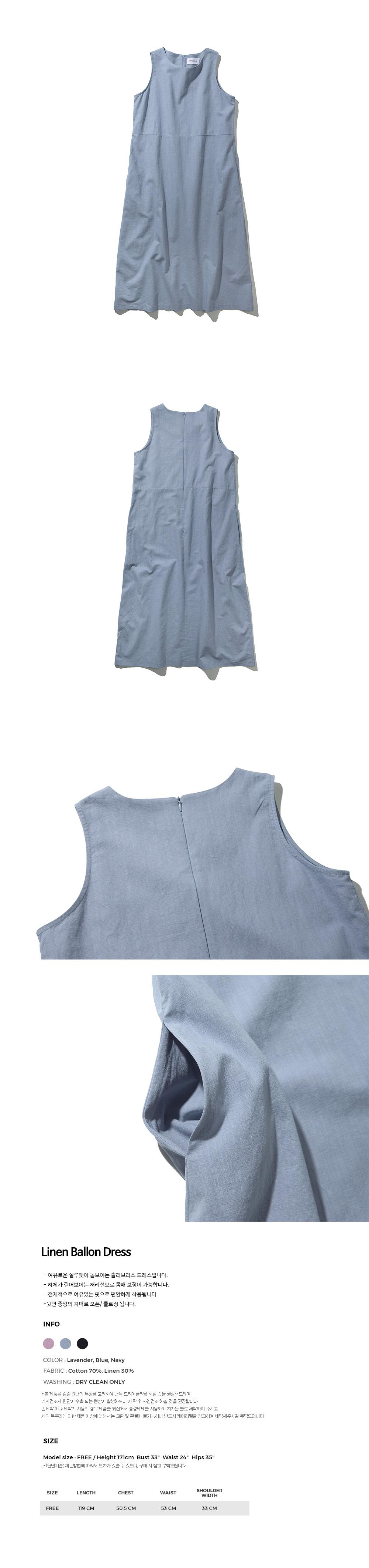 논로컬(NONLOCAL) Linen Ballon Dress - Blue