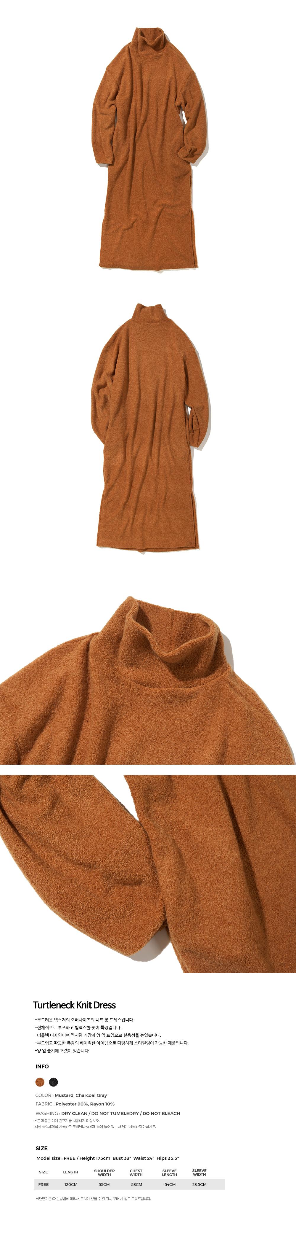 논로컬(NONLOCAL) Turtleneck Knit Dress - Mustard